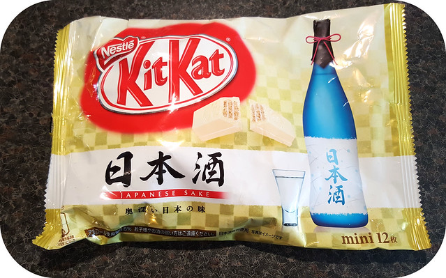 KitKat - Japanese Sake