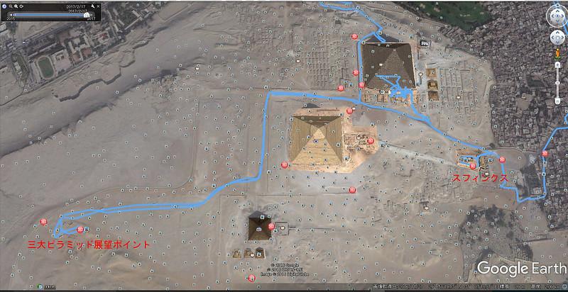 1-22-三大ピラミッド展望ポイントr1
