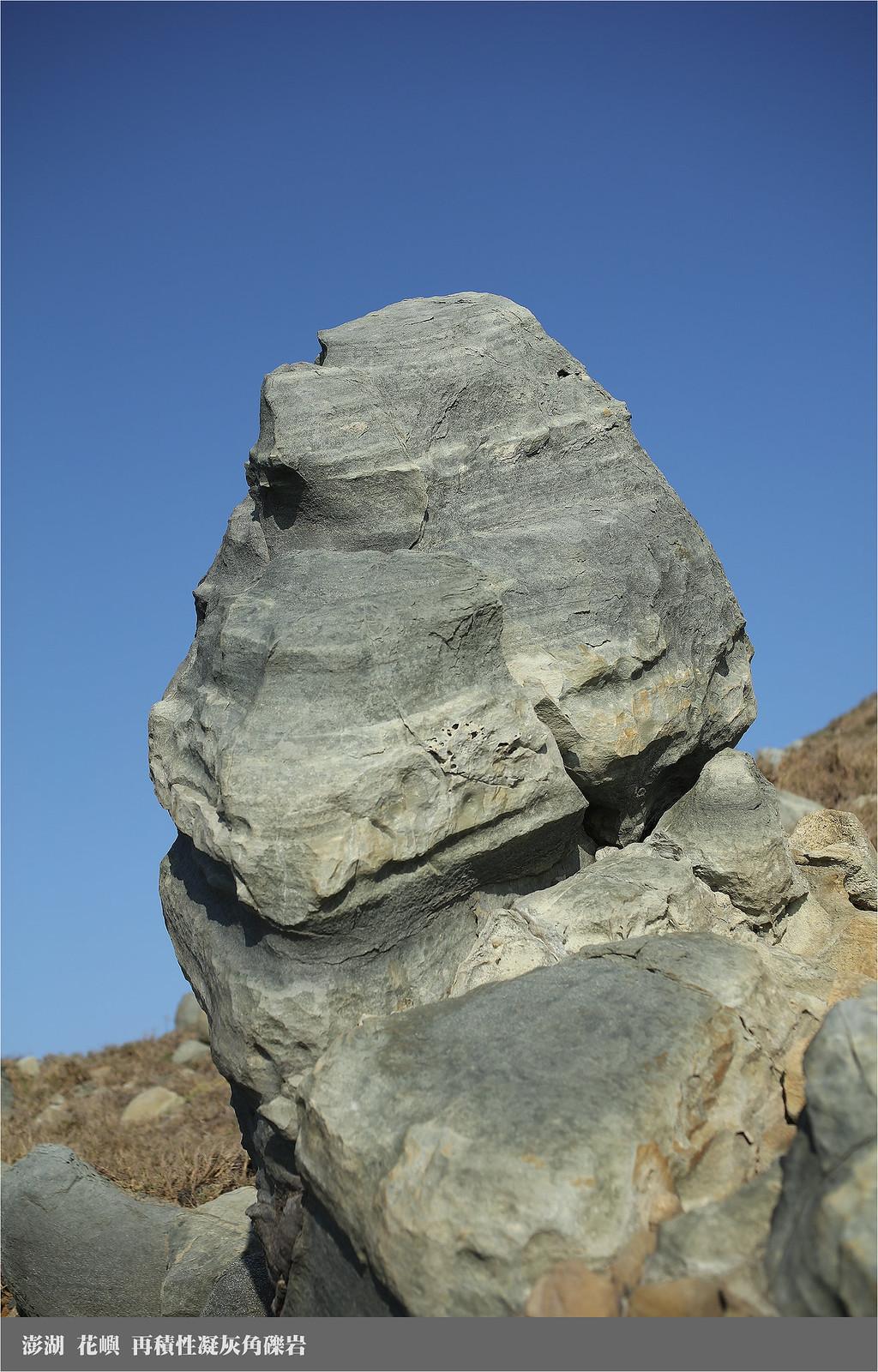 花嶼_再積性的火山屑碎岩