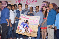 Pelliki Mundhu Prema Katha Movie Teaser Launch Stills