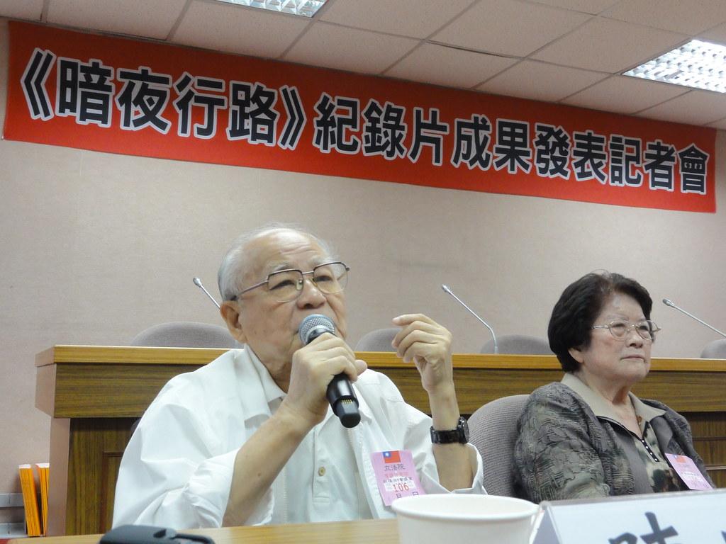 受難者陳明忠、馮守娥出席紀錄片《暗夜行路》發表會。(攝影:張智琦)