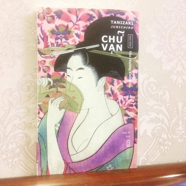 'Chu Van' - vong xoay cua duc vong cuong si hinh anh 2