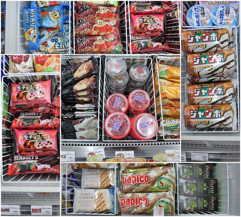 Travel-japan-東京便利生活隨拍-超商與販賣機必買 (5)