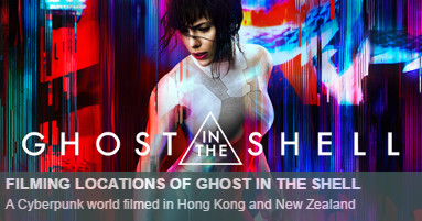 Ghost in the Shell Locations
