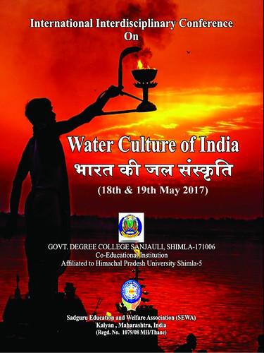 भारत की जल संस्कृति