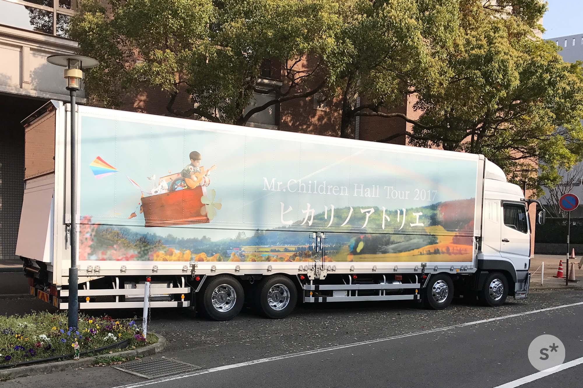 tour-truck