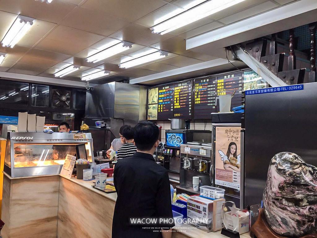 台東美食推薦-藍蜻蜓炸雞專賣店