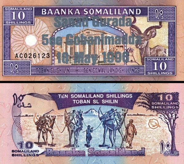 10 Šilingov Somaliland 1996, P15