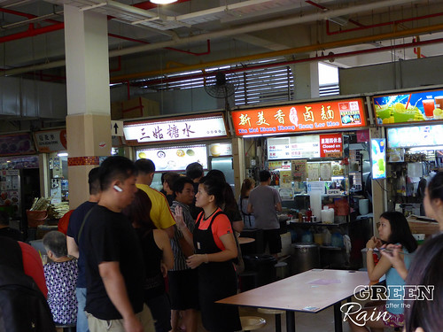 160910b Old Airport Road Food Centre _16
