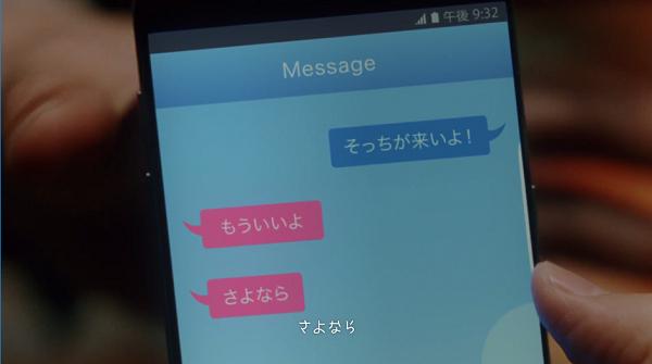 山崎賢人のGalaxy「昨日までを、超えてゆけ」新CMシリーズが公開!