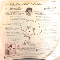 MANNA:YELLOW MAGIC CARNIVAL(JACKET B)