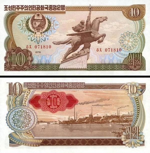 10 Won Severná Kórea 1978, P20d
