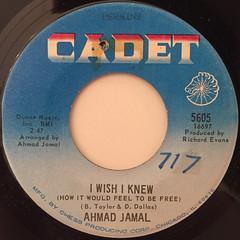 AHAMD JAMAL:WILD IS THE WIND(LABEL SIDE-B)