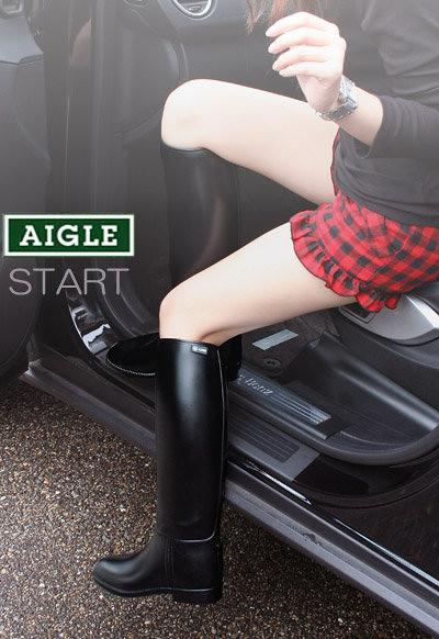 Aigle Start Riding Boots | Woaimaxue | Flickr