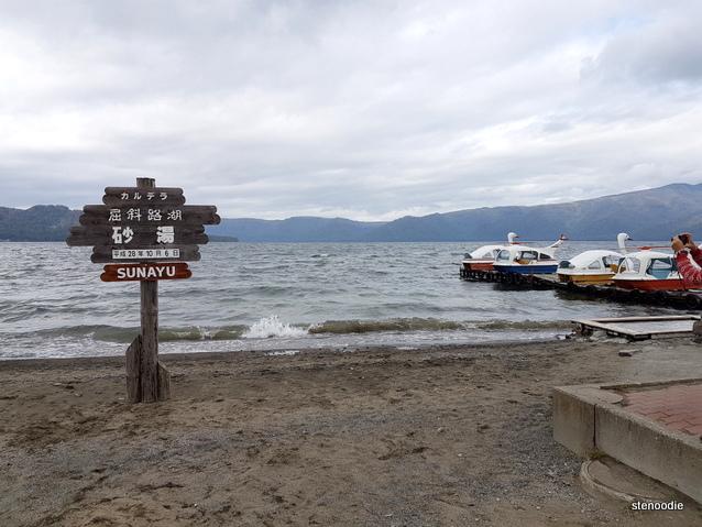Sunayu Beach