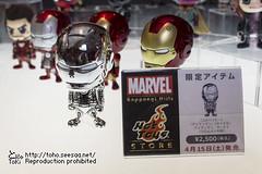 Marvel_Ex_02-84