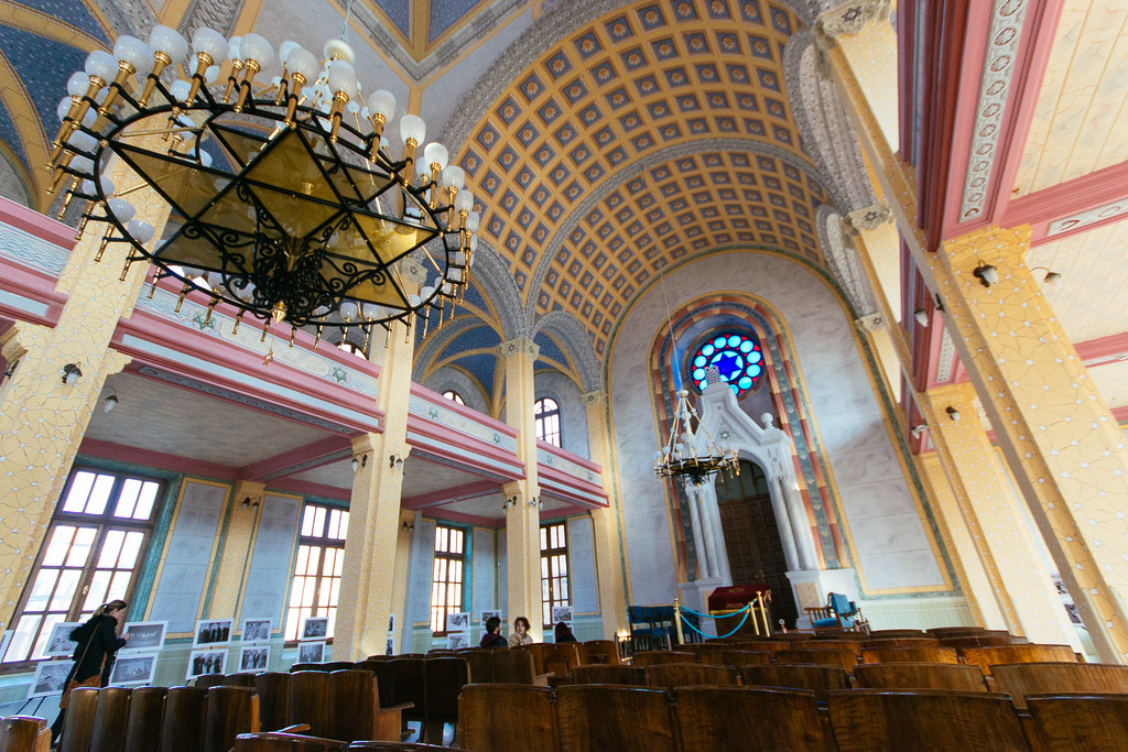 Grand Synagogue, Edirne, Thrace
