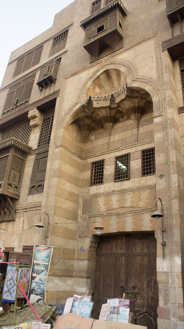 Besides Abu Dahab Mosque