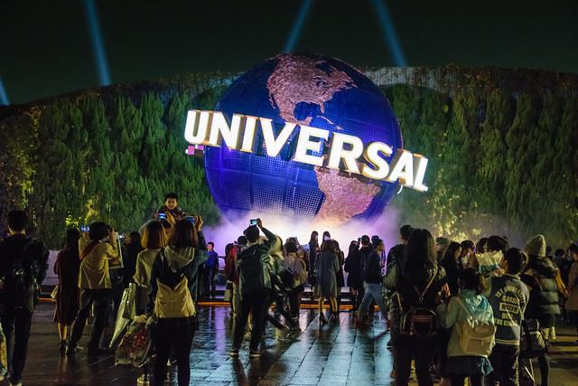 Universal Osaka