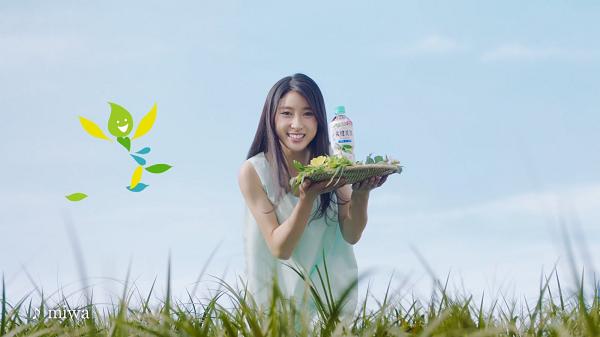 爽健美茶の新CM「爽健美茶 植物の思いやり」編が公開!CM曲はmiwa「シャイニー」