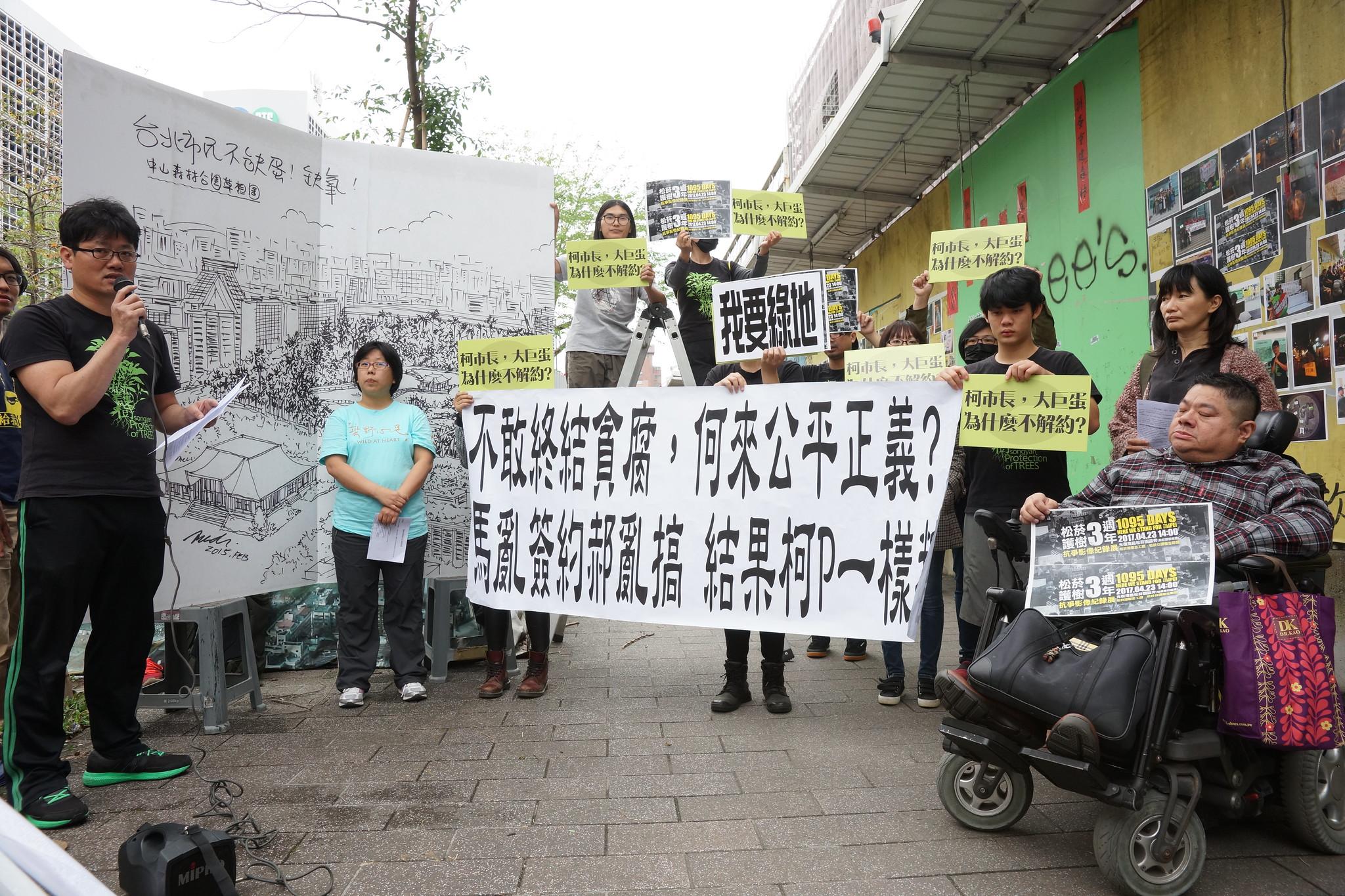 環團在松菸帳篷旁召開記者會,展示抗爭三年的諸多抗爭文物。(攝影:王顥中)