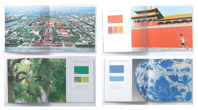 Cover and sample spreads from Dancing Colors: Beijing Olympic Games: The Colors, 2008. | by History of Graphic Design