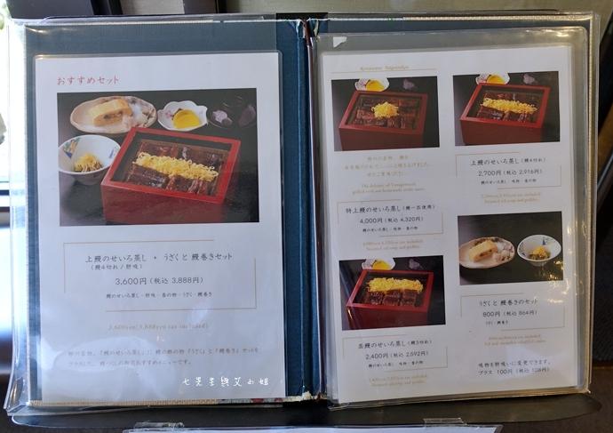 42日本九州自由行 日本威尼斯 柳川遊船  蒸籠鰻魚飯  みのう山荘-若竹屋酒造場