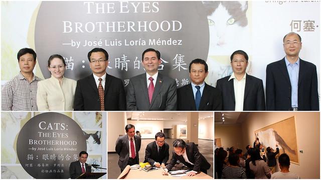"""Inauguración de la Exposición """"La Cofradía de los Ojos"""" en Zhuhai"""