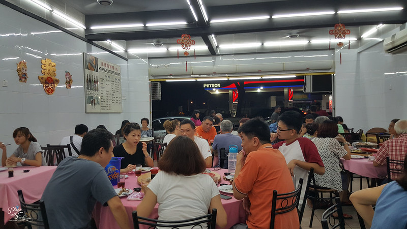 restoran hoi peng ss2
