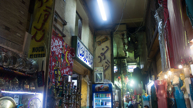 The hotel at the corner in Khan El-Khalil