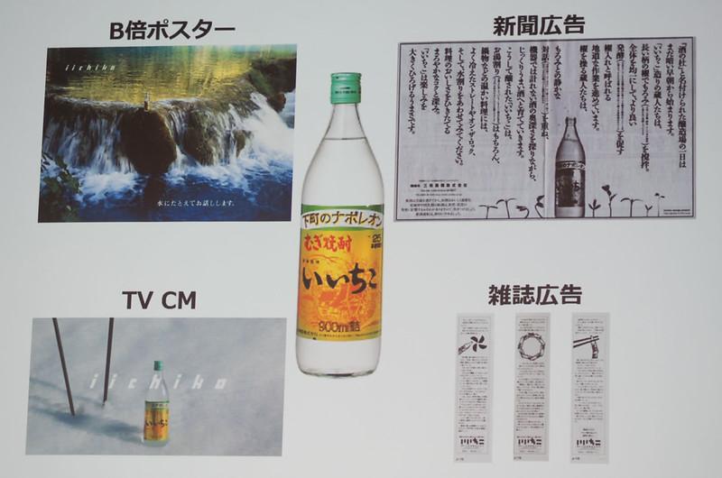 iichiko_lab-15