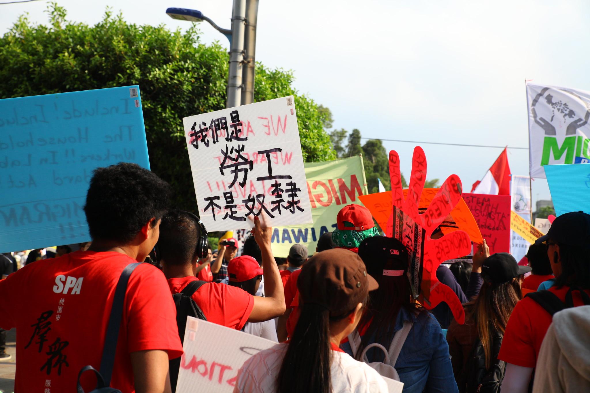 「我們是勞工,不是奴隸。」(攝影:陳逸婷)