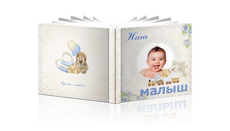 Photobook for Photoshop – diary for a newborn baby boy