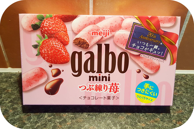 Meiji Galbo Strawberry Mini