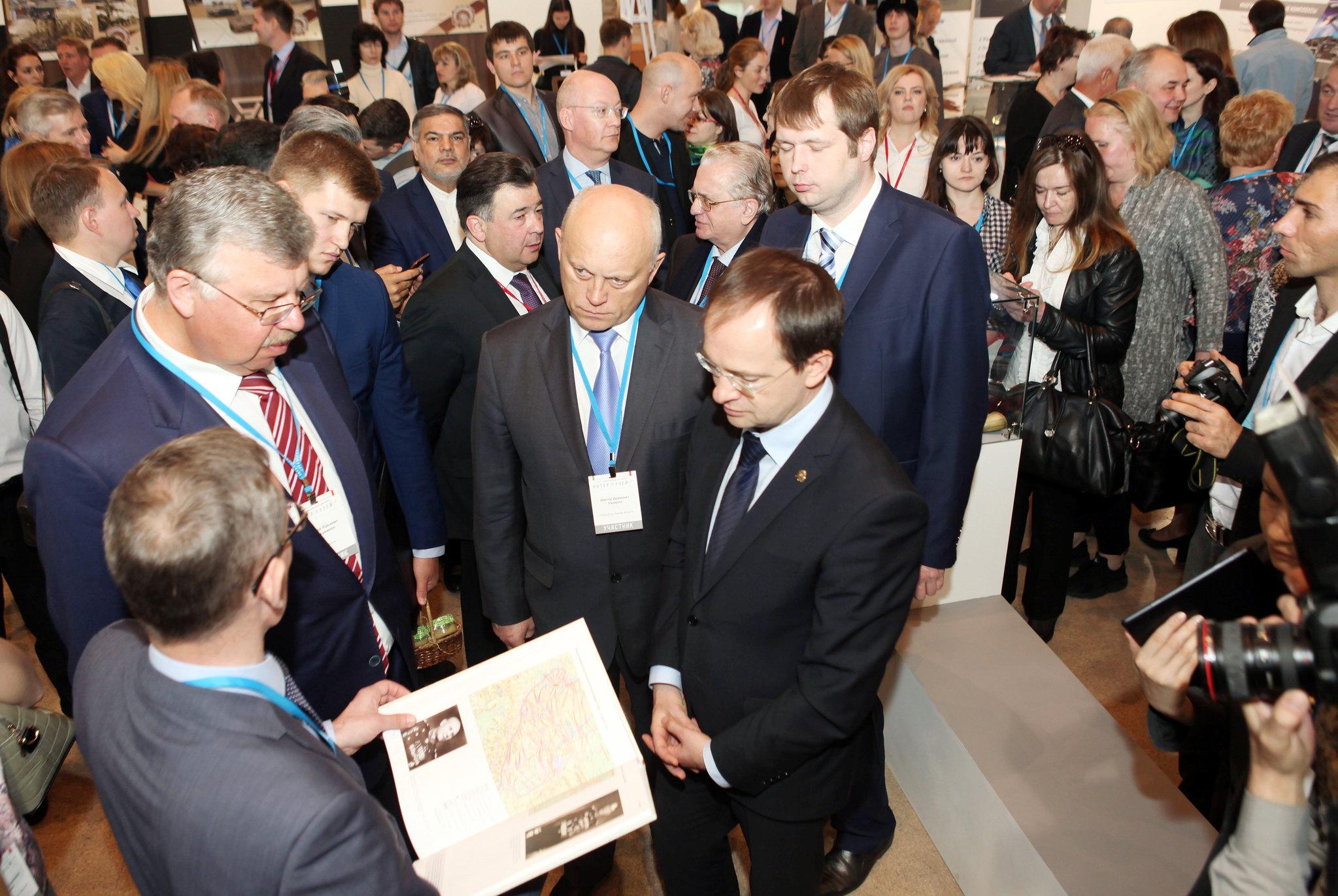 XIX Международный фестиваль музеев ИНТЕРМУЗЕЙ 2017