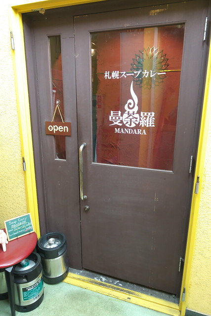 札幌スープカレー曼荼羅 南1条店 1回目_01