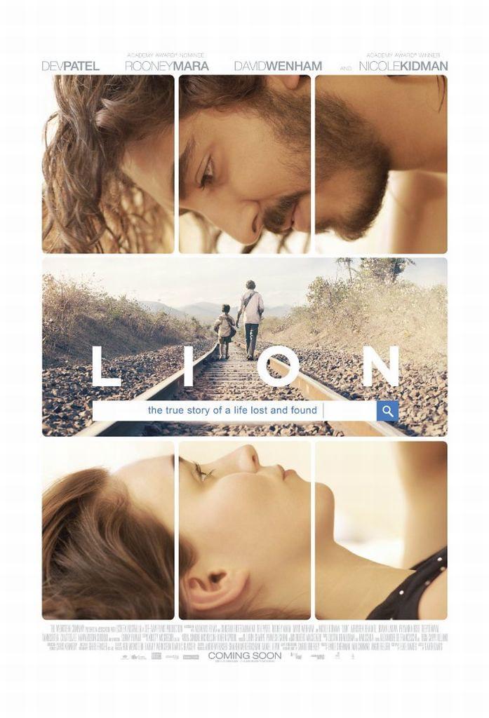 「LIONライオン 25年目のただいま」のポスター