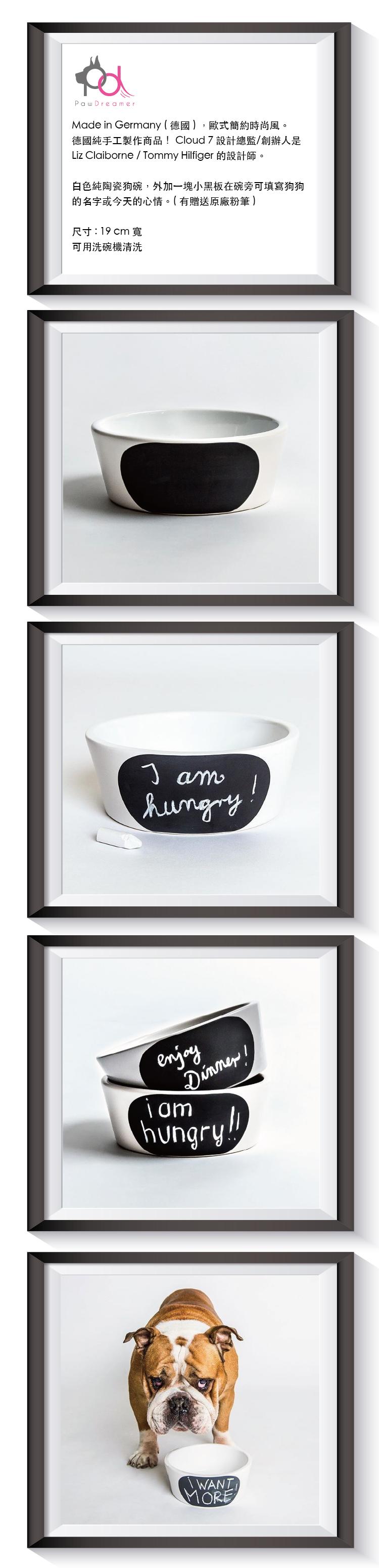 ChalkWhite陶瓷碗