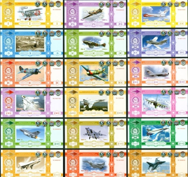 RUSSIA (Rusko) 1-100.000.000 Aviaruble 2012