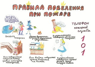 Disasters as seen by schoolchildren in Almaty oblast | by UNDPKZ