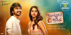 Kittu Unnadu Jagratha Movie Wallpapers