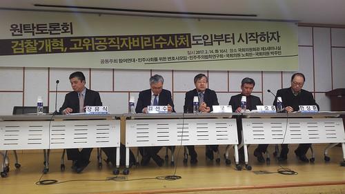 참여사회 2017년 3월호 (통권 243호)