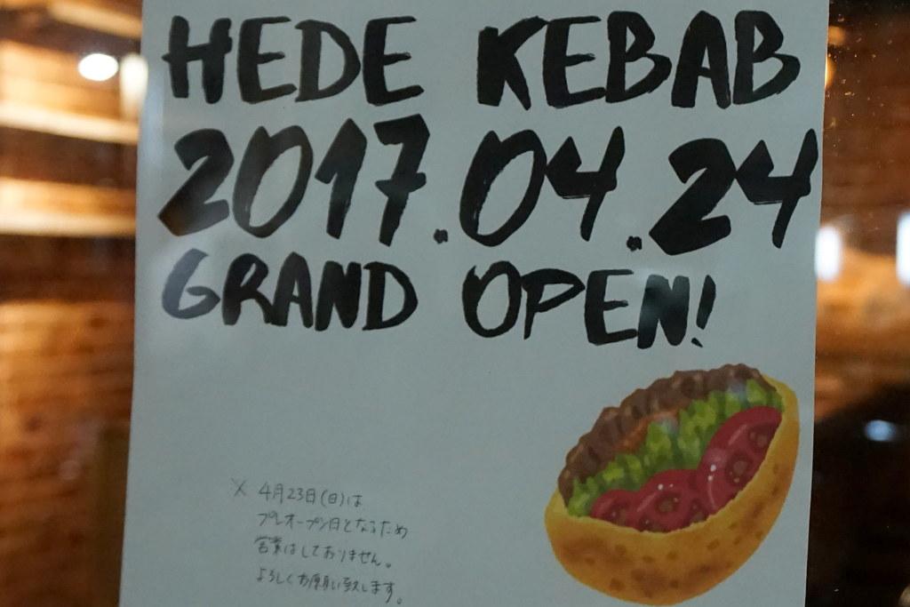 HEDE KEBAB(練馬)