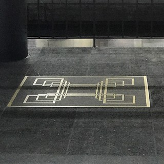 四季島のロゴ, 上野駅