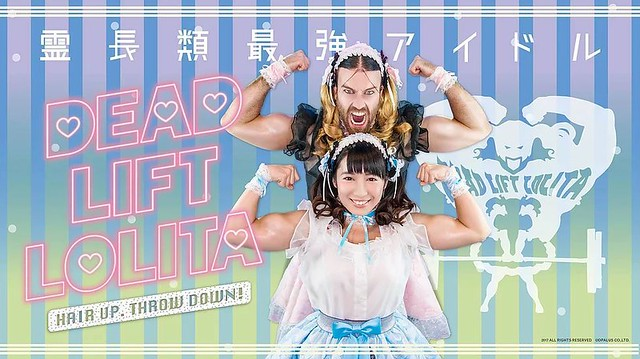 DEADLIFT LOLITA + LadyBeard=musical equation!