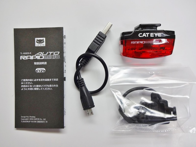 CAT EYE TL-AU620-R RAPID micro AUTO #3