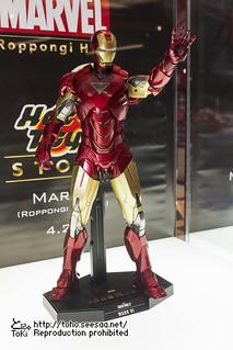 Marvel_Ex_02-51