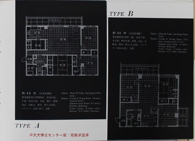 赤坂リキマンション(力道山) (14)