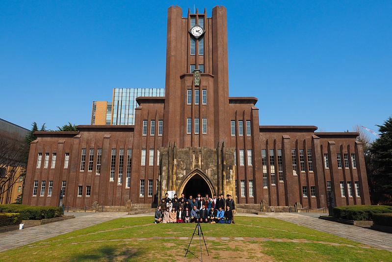 東京大學|東京都 Tokyo