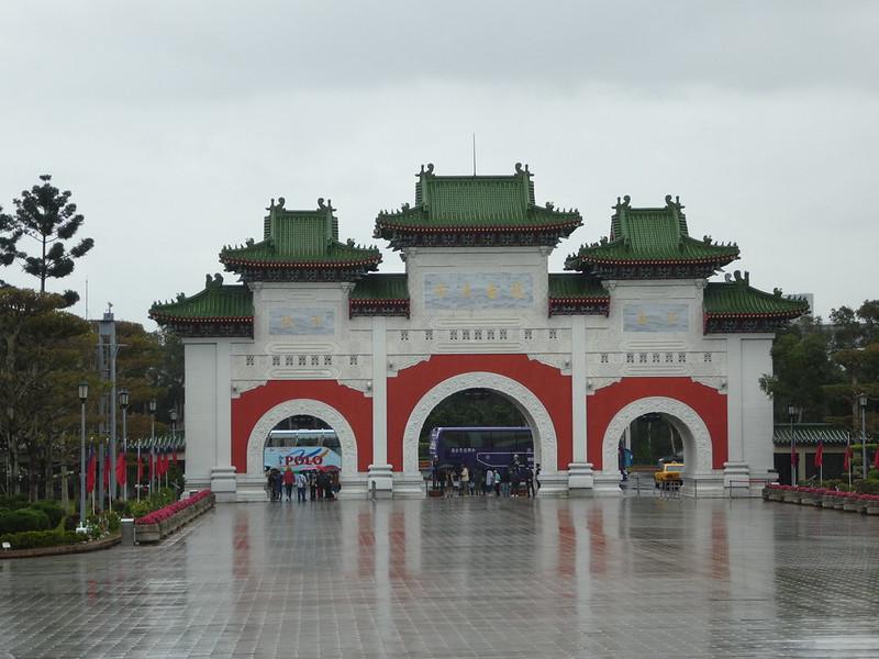 Martyrs' Shrine, Taipei